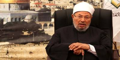 """Dünya Müslüman Alimler Birliğinin """"Terör Listesi""""ne Alınmasına Tepki"""