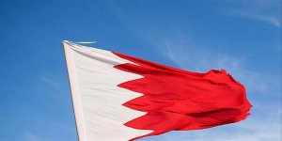 Bahreyn'den İşgalci İsrail'e 'Hoşgörü' Ziyareti!