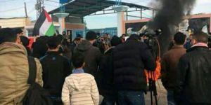 Bahreyn Heyeti Erez Kapısı'nda Protesto Edildi