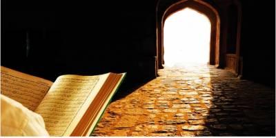Kur'an-ı Kerim Zenginlere ve Zenginliğe Karşı mıdır?