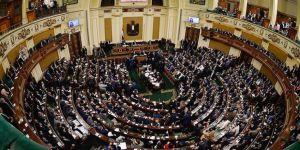 Mısır Parlamentosundan ABD'ye Karşı 'İzolasyon' Çağrısı