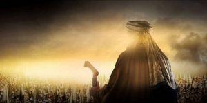 Hz. Ömer'in Kamu Yönetiminde Öne Çıkardığı İlkeler