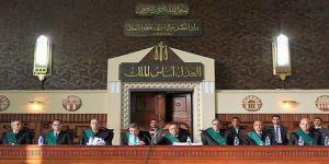 Mısır'da Darbe Karşıtı 10 Sanığa Hapis Cezası