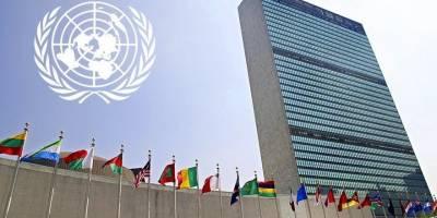 Venezuela ve Libya'nın BM'de Oy Kullanma Hakkı Askıya Alındı