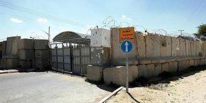 İşgalci İsrail, Gazze'nin Tek Ticari Sınır Kapısını Kapatıyor!