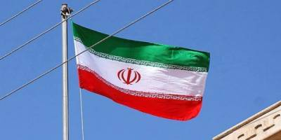 Kerbela'da İran Karşıtı Gösteri