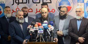 Nur Partisi: Sisi'ye Desteğe Devam!