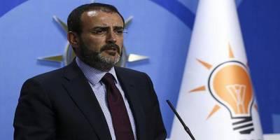 CHP-İYİ Parti Ortaklığına AK Parti'den İlk Yorum