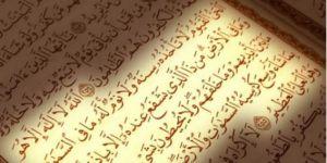 Şehid Kime Denir, Kimler Şehit Sayılır?