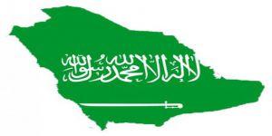 Suudi Arabistan'da Tesettür Tartışması: Çarşaf Gelenek mi İbadet mi?