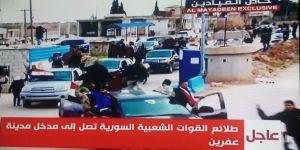 İran'ın Milis Gücü Liva el-Bakir Örgütü Afrin'e Girdi