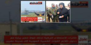Afrin'e Çıkartma Yapan Şebbihaların Asıl Hedefi Fua ve Kefreya mı?