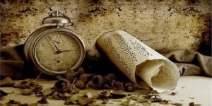 İctihad ve Fetva Hakkında