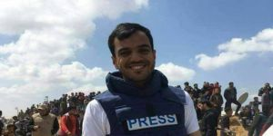 Gazze Sınırında Yaralanan Filistinli Gazeteci Şehit Oldu