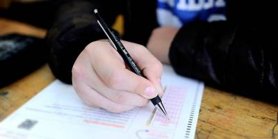 YÖK: Dönem Sonu Sınavlar Yüzyüze Yapılmayacak