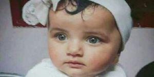 İşgalci İsrail 8 Aylık Leyla Bebeği de Katletti!