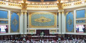 Suudi Arabistan'da 'Tacizle Mücadele Yasası'