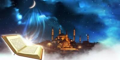 Ramazan'ın Nefsimizi Vahiyle Arındırmaya Katkısı