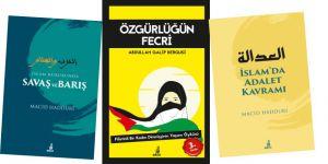 Ekin Yayınları Üç Kitabın Yeni Baskısını Gerçekleştirdi