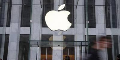 Avustralya Apple'a 6,5 Milyon Dolar Ceza Kesti