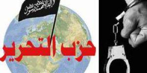 Hizb-ut Tahrir'de 2 Tutuklama Daha