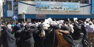 İran'da Kirli Sudan Zehirlenenlerin Sayısı 350'ye Çıktı
