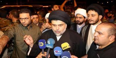 Sadr: ABD-İran Krizi Bitti Saldırıları Durdurun