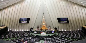 """""""40 Yıldan Bu Yana İran'ı 200 Aile Rehin Almış Durumda"""""""