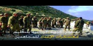 """""""Ulusal Özgürleştirme Cephesi"""" Esed ve Destekçileriyle Savaşmaya Hazır!"""