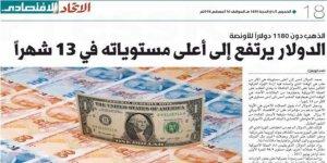 Katar'ınTürkiye'ye Desteği BAE, Mısır ve Suudi Arabistan'ı Kızdırdı