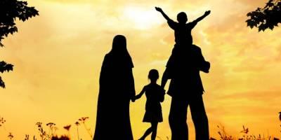AK Parti'nin Aile Kurumuna İlişkin Düzenlemeleri