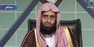 Eski Suudi Savcı Muhaliflere Katıldığını İlan Etti!