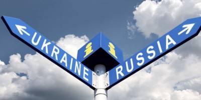 Rusya ve Ukrayna Arasında Esir Değişimi Başladı