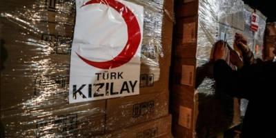 Kızılay Filistin'e 500 bin liralık acil ilaç ve tıbbi sarf malzeme yardımı gönderdi