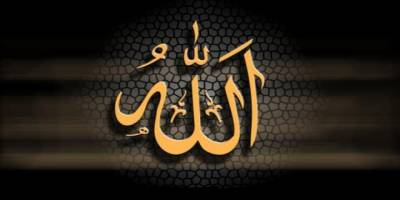Allah'ı Unutan Kendini de Unutur, Ya da Akıl ve Gönül Dengesi