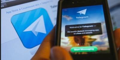 İran Telegram'ı 'Ulusal Güvenliğe Tehdit' Olarak Görüyor