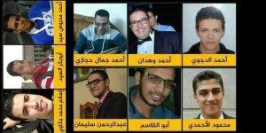 Sisi Cuntası 9 Kardeşimizi Daha İdam Etti!