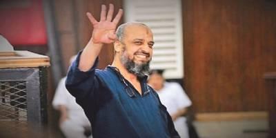 Sisi cuntası aralarında Muhammed Biltaci'nin de bulunduğu 12 müslümanın idamını onayladı