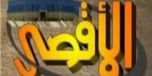 """Netanyahu El-Aksa Kanalını """"Terör Örgütü"""" İlan Etti"""