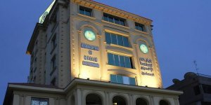 İhvan'dan ABD'ye 'Terör Örgütleri' Cevabı