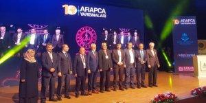 10. Arapça Yarışmaları Ödülleri Sahiplerini Buldu