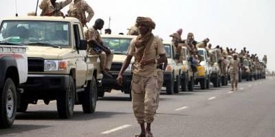 Yemen'de 18 Husi Militanı Öldürüldü