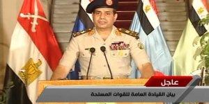 Darbeci Sisi'ye Suikast Girişimi Davasında 32 Müebbet