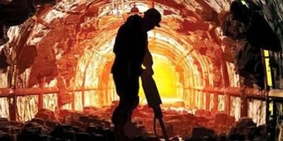 37 İldeki 72 Maden Lisansı İptal Edildi
