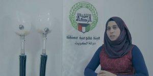 Çocukları Esed-Rus Bombardımanından Kurtarırken Bacaklarını Kaybeden İdlibli Bir Öğretmen: Nağvan Elvan