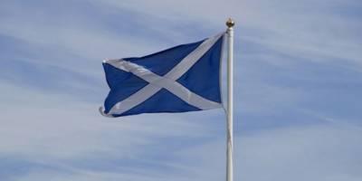 İskoçya'da Yeniden Bağımsızlık Sesleri Yükseliyor