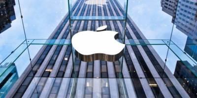 Apple'ın Yüzlerce Çalışanını İşten Çıkardığı İddia Edildi