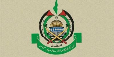 Hamas'tan Netanyahu'nun Açıklamasına 'Düşmanlık Siyaseti' Nitelendirmesi