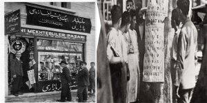 ''Türk'' Harflerine Yasak Getiriyorlar