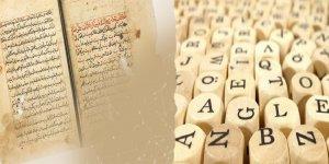 Alfabe Değişimi Bir Hâfıza Sıfırlamasıdır!